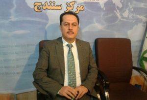 سالار عثمان